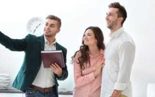 Комиссия при продаже квартиры