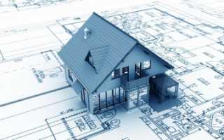 Документы для ввода в эксплуатацию жилого дома
