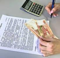 Договор на аванс при покупке квартиры образец