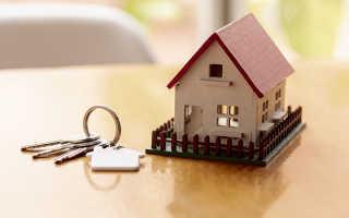 Давность владения недвижимым имуществом