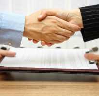 Доверенность на квартиру без права продажи образец