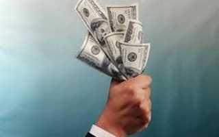 Как снизить цену при покупке дома
