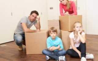 Как продать квартиру купленную на материнский