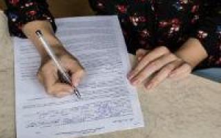 Как писать расписку при продаже квартиры