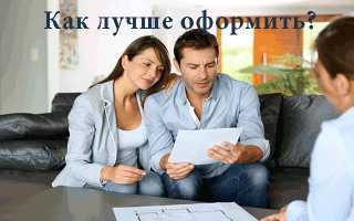 Если муж собственник квартиры купленной в браке