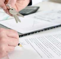 Какие документы должны быть после покупки квартиры