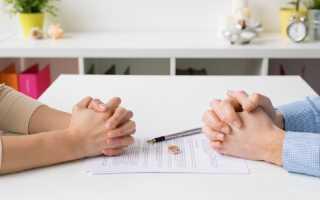 Брачный договор на ипотечную квартиру