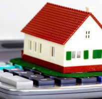 Как обойти налог при продаже квартиры