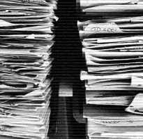Какой пакет документов нужен при продаже квартиры