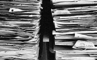 Какие документы нужны на продажу квартиры