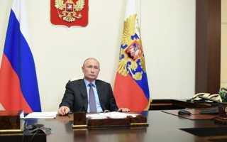 Смотреть бесплатно выступление Путина