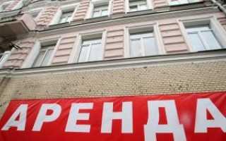 Акт приема передачи квартиры в аренду