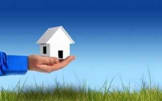 Как оформить куплю продажу квартиры между родственниками