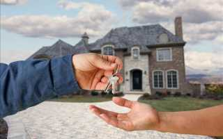 Какие документы проверить при покупке дома